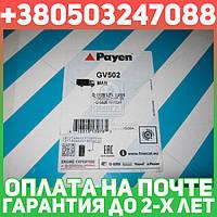 ⭐⭐⭐⭐⭐ Прокладки MAN D0826 (пр-во Payen)