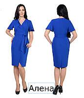 Женственное летнее платье с оригинальными рукавами Алена, р. 48,52,50,54