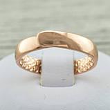 Кольцо обручальное 18 размер позолота РО, фото 2