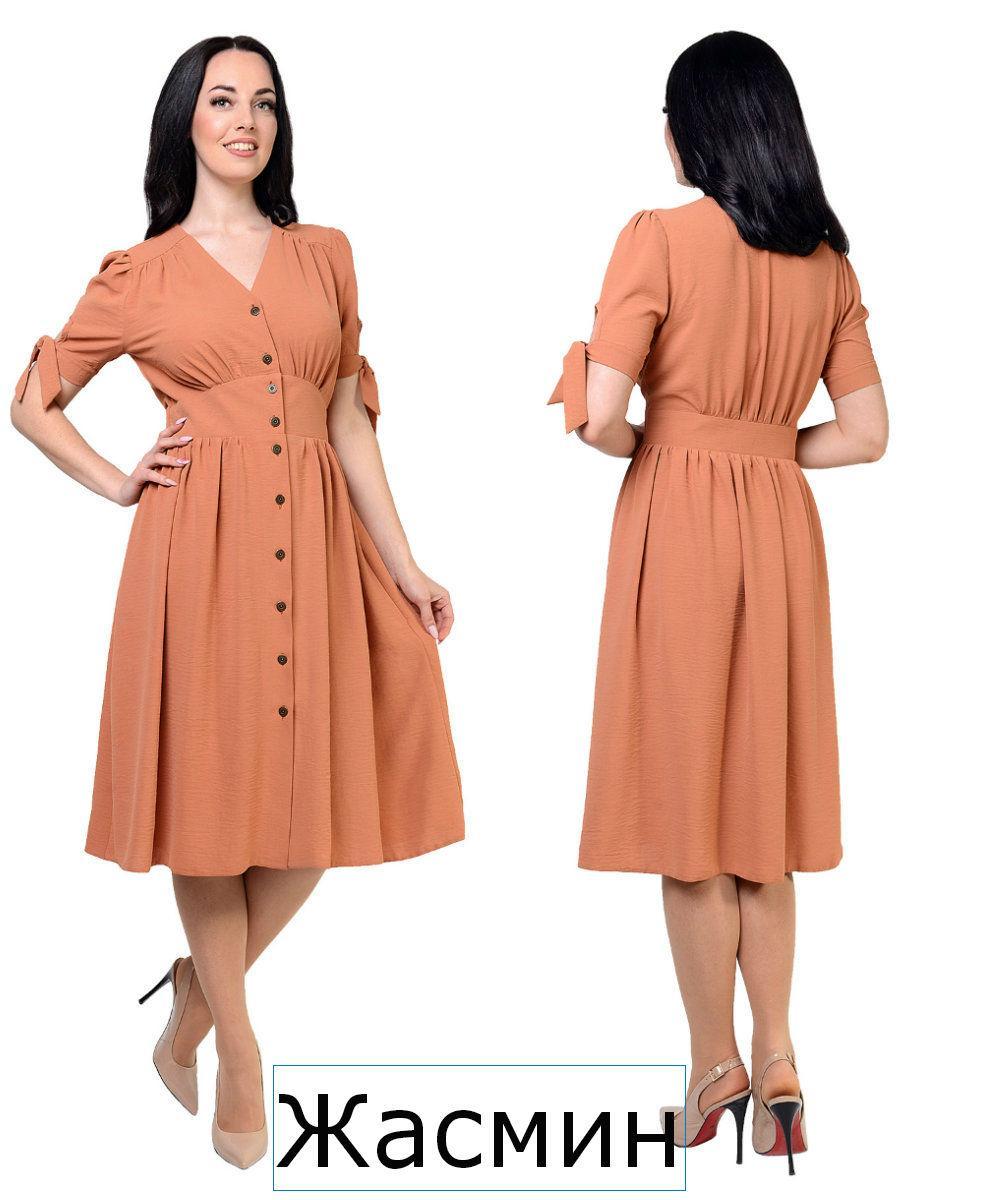 Женственное легкое платье миди Жасмин, р. 46,48,50,52