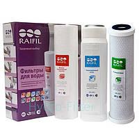 Комплект картриджей RAIFIL 1-2-3 для фильтра обратного осмоса