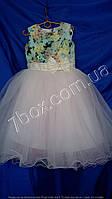 Детское нарядное платье бальное Весна Возраст 6-7 лет.