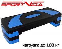 Степ-платформа 3-ступенчатая SportVida SV-HK0041 (# SV-HK0041)