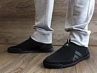 Мокасины мужские летние сетка в стиле adidas (Бл-30а)