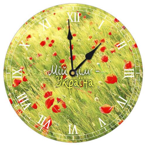 Часы настенные круглые Маковое поле 36 см (CHR_K_UKR006)