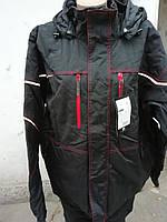 cd87b7090a6445a Горнолыжные костюмы в Украине. Сравнить цены, купить потребительские ...
