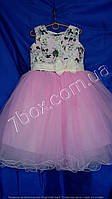 Детское нарядное платье бальное Весна Возраст 6-7 лет. Розовое