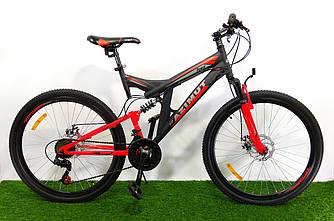 Горный двухподвесный велосипед Azimut Power 26 D+