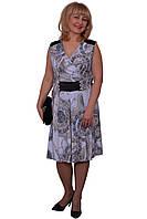Повседневное летнее платье для прогулок от производителя