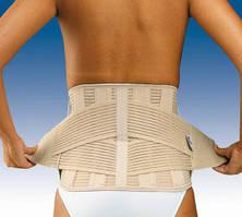Пояс для спины