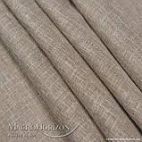 Комплект Готового Тюля Лён Тёмный Песок, арт. MG-TL-129770, Тесьма-Органза 6 см, Однотонный, 290*150 см, фото 2