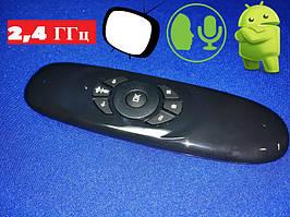 Пульт+клавиатура+беспроводная мышка Air mouse C120