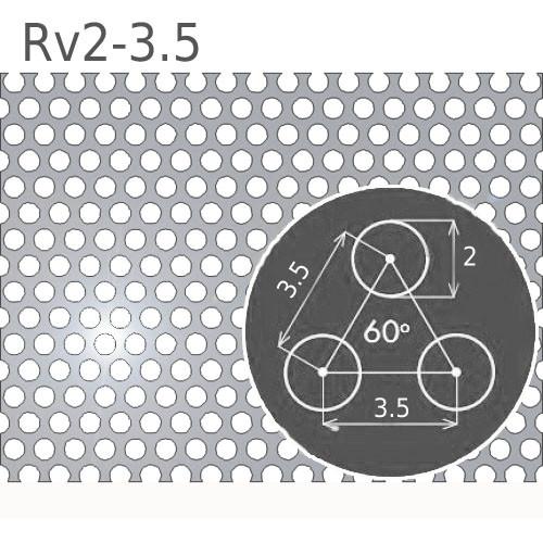 Перфорированный нержавеющий лист Rv2-3.5/1.0/1000х2000