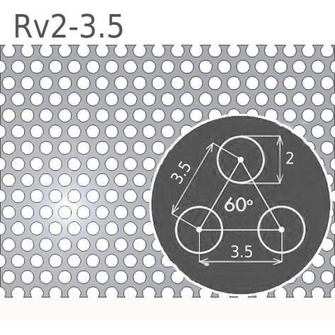 Перфорированный нержавеющий лист Rv2-3.5/1.0/1000х2000, фото 2