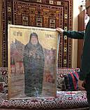 Икона Святой Гавриил (Ургебадзе) (280 х 185 мм), фото 3