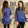 Рубашка (без брошки), ткань: коттон. Размер: 42-44. Разные цвета (6330), фото 8