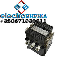 Пускатель электромагнитный ПМЕ-211