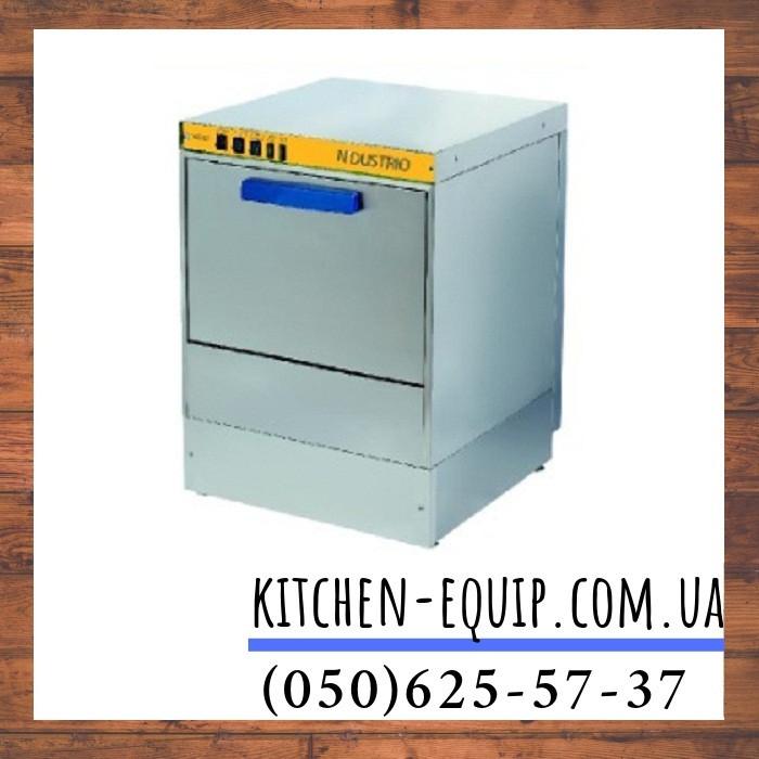 Фронтальная посудомоечная машина WZ-50-D-RDP Ndustrio (Турция)
