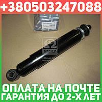 ⭐⭐⭐⭐⭐ Амортизатор подвески  передний DAF (L378 - 628) (RIDER)