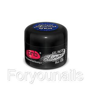 UV/LED Shimmer Gel Paste PNB 06 Blue