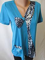 Трикотажные женские костюмы с леопардовой вставкой., фото 1