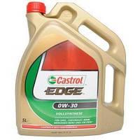 Масло моторное Castrol Edge FST 0W30 5L 58975
