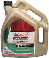 Масло моторное Castrol Edge FST 5W40 5L 25015