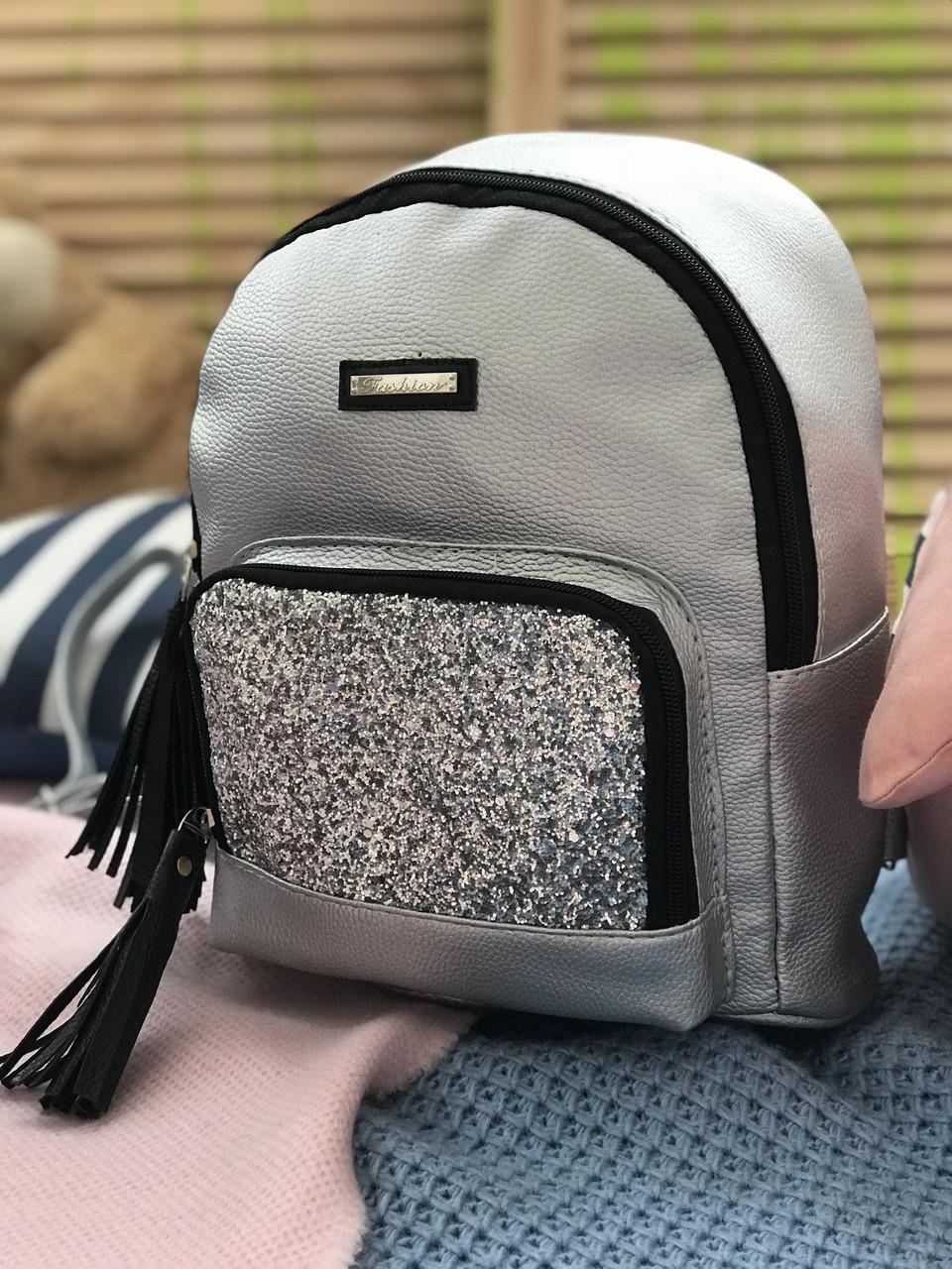 Женский рюкзак R-118-15, серебряный