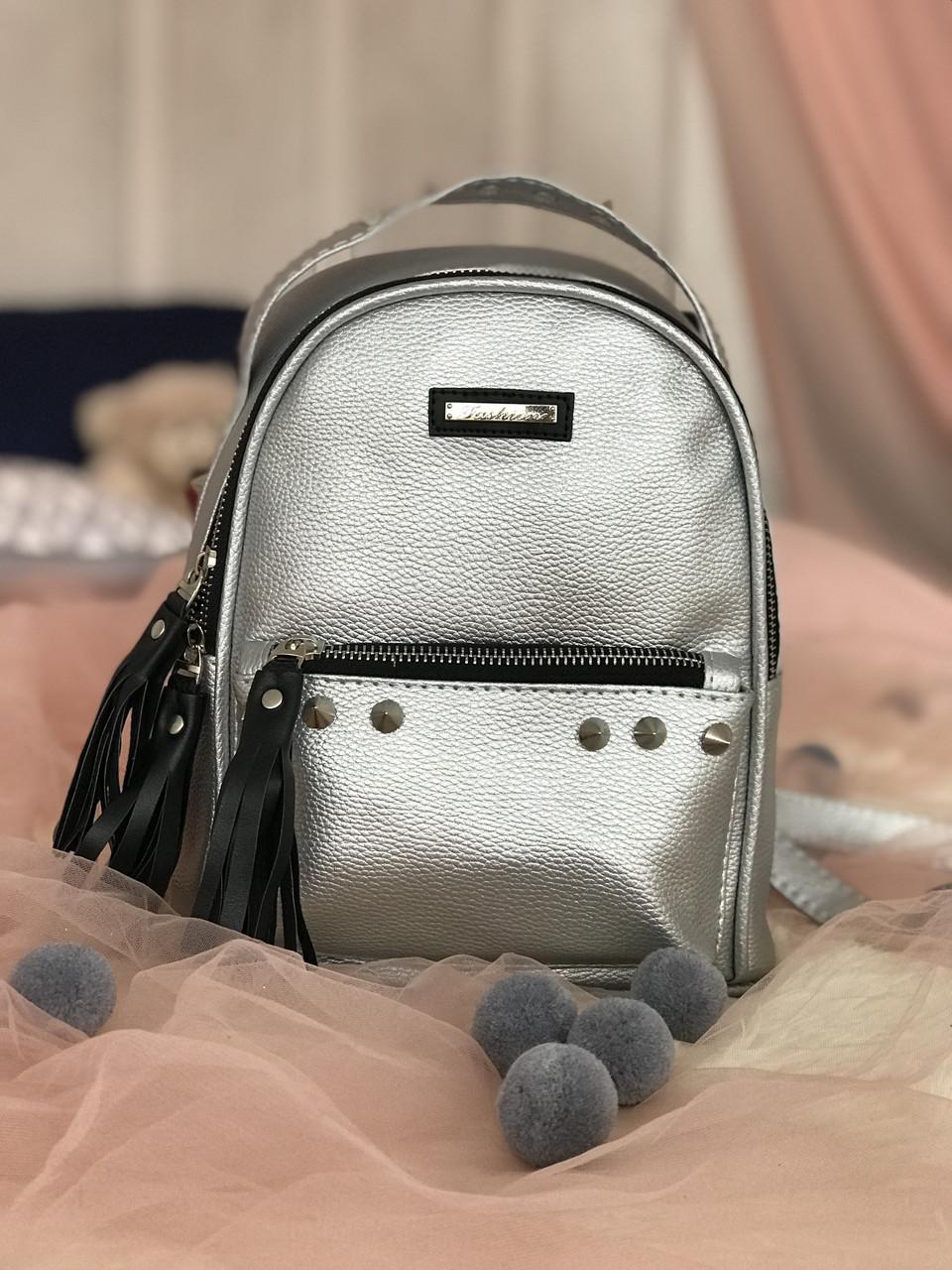 Женский рюкзак R-119-15, серебряный