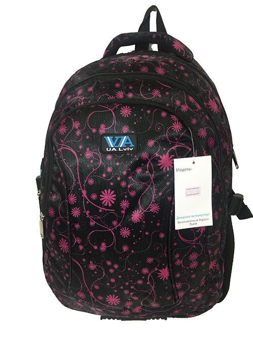 Рюкзак школьный VA R-72-106