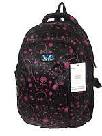 Рюкзак школьный VA R-72-106, фото 1
