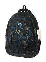 Рюкзак школьный VA R-72-136, фото 1