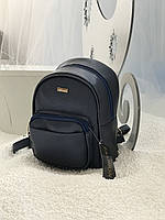 Жіночий рюкзак R-113-3, синій