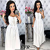 Женское легкое летнее платье в пол (М 2731) Цвета: черный, белый, ментол .