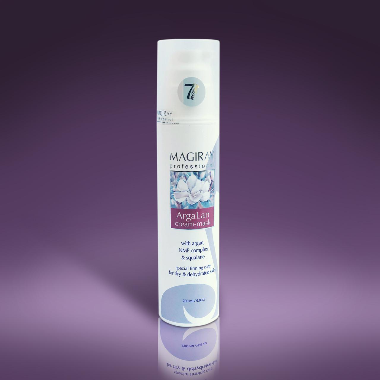 ARGALAN - АРГАЛАН - Крем-Маска для сухой обезвоженной кожи(200мл)