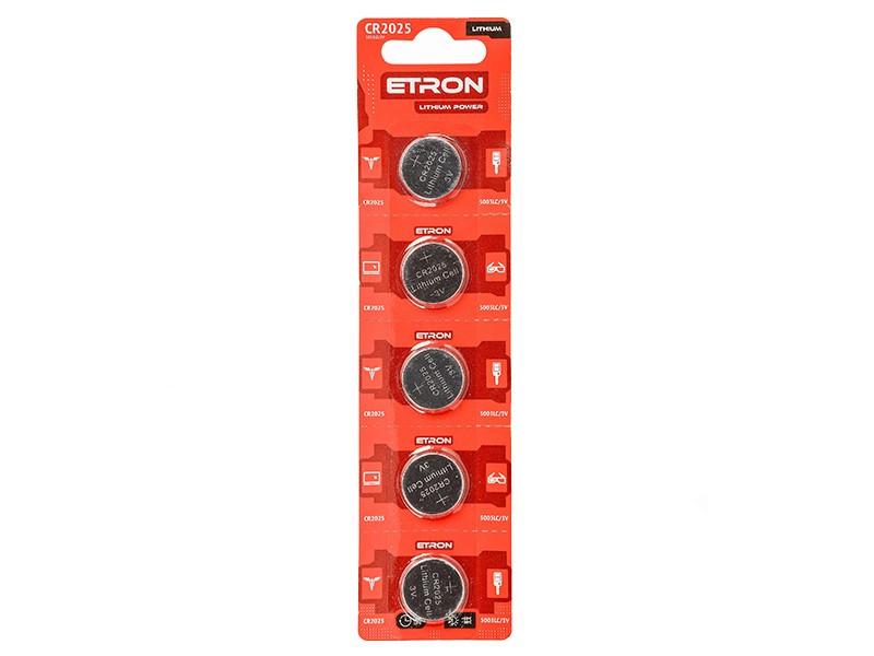 Батарейка CR2025 3V литиевые ETRON (5шт/уп)