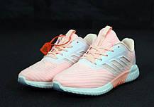 Женские кроссовки Adidas ClimaCool 2.0 Pink, фото 3