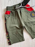 Детские шорты  для мальчика 122-164см