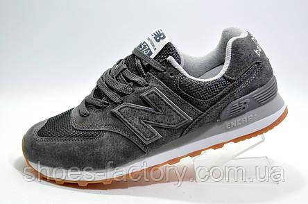 Мужские кроссовки в стиле New Balance 574 Classic, Gray, фото 2