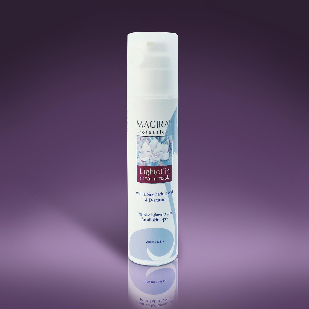 LIGHTOFIN - ЛАЙТОФИН - Маска для осветления и обновления кожи(200мл)