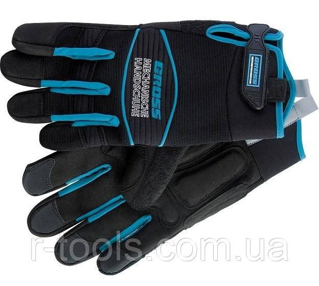 Перчатки универсальные комбинированные Urbane XL Gross 90322