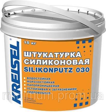 Kreisel 030 силіконова декоративна штукатурка «Короїд» зерно 1,5;2,0;3,0 мм