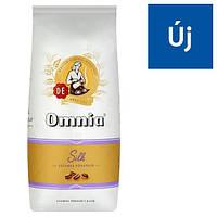 Кавові зерна Omnia Silk, 70 арабіки 30 рабусти ,1 кг , Угорщина