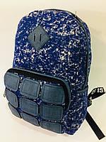 Городской рюкзак 8229, синий, фото 1