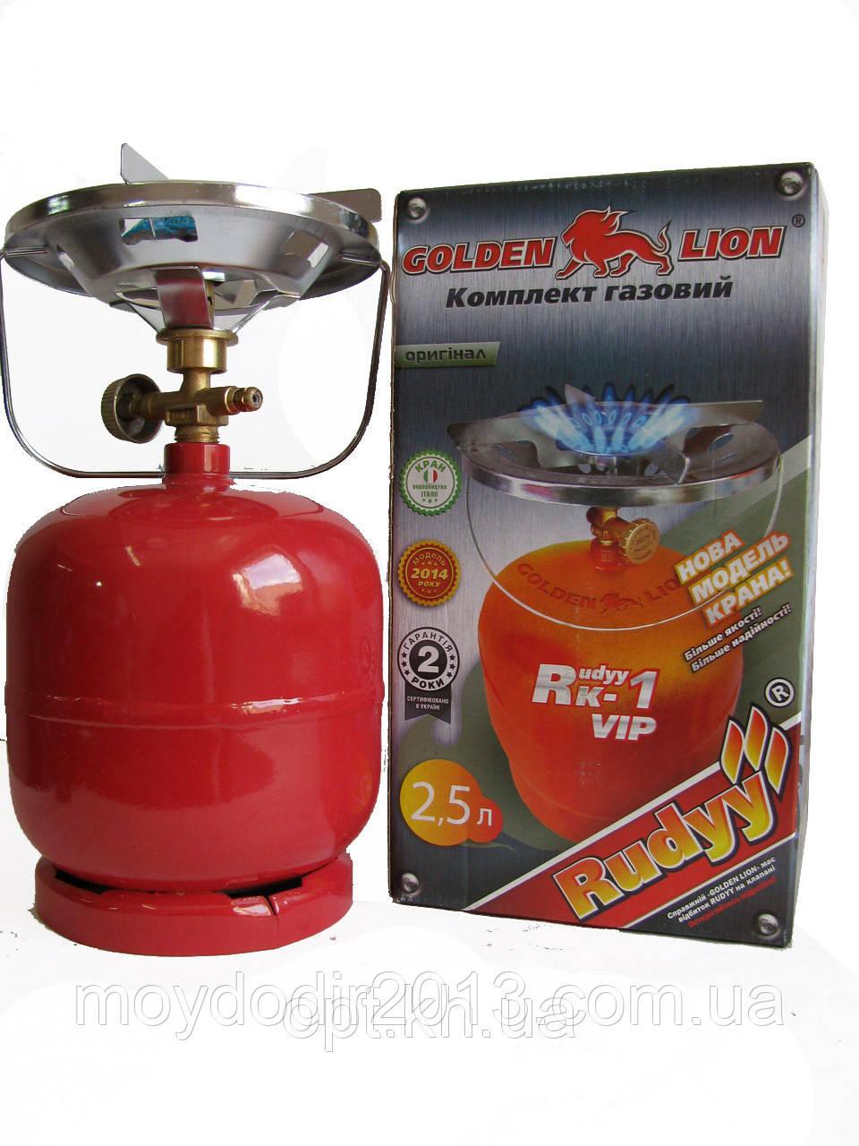 яичники: что туристическая газовая горелка с балоном комплект купить капот ВАЗ