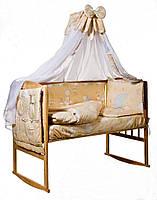 """Детский постельный комплект Bepino """"Мишка на луне"""", Бежевый. 8 предметов."""