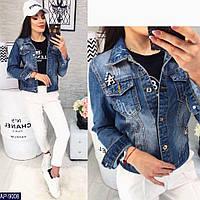 Женская куртка джинс