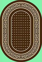 Ковер циновка 1,6х2,3