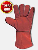 Перчатки Краги красные САНДПИПЕР