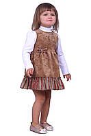 Сарафан детский для девочки М -1077 рост 86 92 98 и 104, фото 1